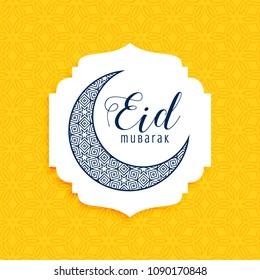 cresent decorative eid mubarak moon design
