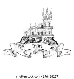 Crimea landmark symbol. Famous building of Crimea Swallow's Nest Castle. Travel Russia famous palace. Sign of Yalta city.