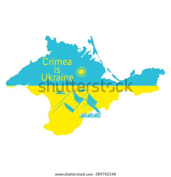 Crimea Ukraine Map Crimean Peninsula Flag | Nature, Objects ... on ukraine map, iran map, crimean war, charge of the light brigade, baltic sea, livadia palace, yugoslavia map, crimean peninsula map, sea of azov, black sea, bubonic plague, asia minor map, caucasus map, belarus map, yalta conference, tajikistan map, iberian peninsula map, soviet union map, russia map, lithuania map, golden horde, ural mountains, romania map, korea map, bithynia map, cuba map, england map, crimean tatars, slovenia map, europe map,