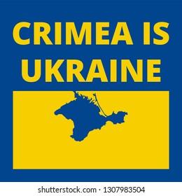 Crimea is Ukraine Text  Ukrainian flag colors concept