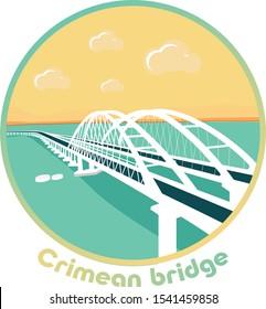 Crimean bridge in a circle, emblem. The sea is black. Vector image