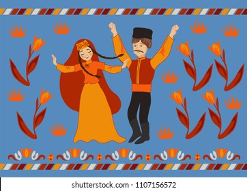 The Crimean Tatar dance of Haytarma is a young couple dancing