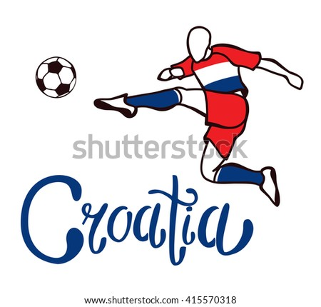 Croatia. National football team of Croatia. Vector illustration with the  football player and the 1c064a51a