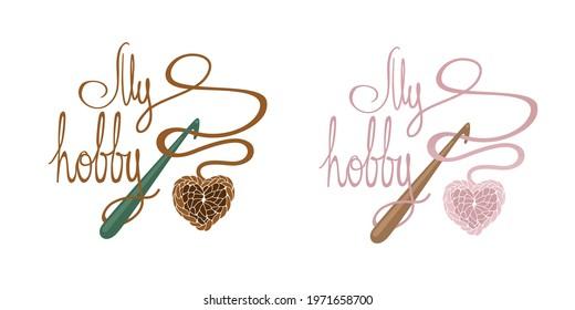 CROCHET HOBBY CREATION HANDMADE SHOP YARN PATTERN CROCHET HOOK VECTOR LOGO