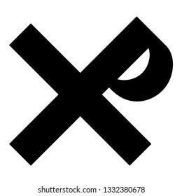 Cross monogram Rex tsar tzar czar Symbol of the His cross Saint Justin sign Religious cross icon black color vector illustration flat style simple image