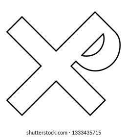 Cross monogram Rex tsar tzar czar Symbol of the His cross Saint Justin sign Religious cross icon black color outline vector illustration flat style simple image