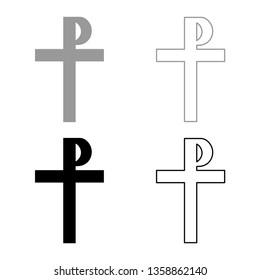 Cross monogram Rex tsar tzar czar Symbol His cross Saint Justin sign Religious cross icon set black color vector illustration flat style simple image