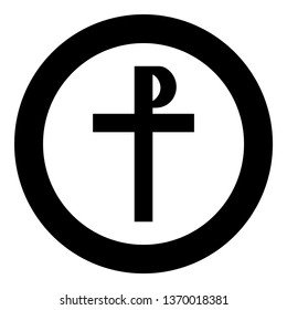 Cross monogram Rex tsar tzar czar Symbol of the His cross Saint Justin sign Religious cross icon in circle round black color vector illustration flat style simple image