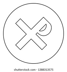 Cross monogram Rex tsar tzar czar Symbol of the His cross Saint Justin sign Religious cross icon in circle round outline black