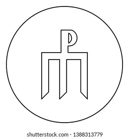 Holy Trident Images, Stock Photos & Vectors | Shutterstock