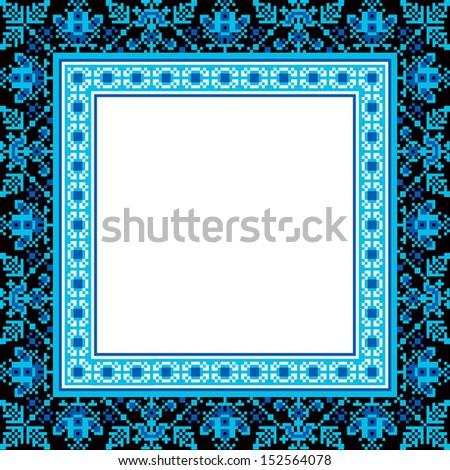 Cross Stitch Ethnic Frame Handmade Orient Stock Vector (Royalty Free ...