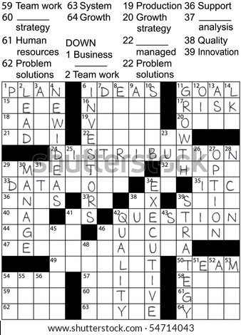 Crossword Puzzle Business Plan Words Clues Stock Vector Royalty