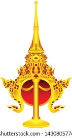 Crown Of Thailand, Chada, Prince