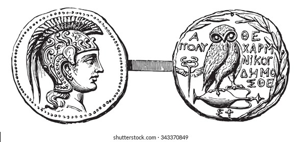Currency of Athens, vintage engraved illustration. Industrial encyclopedia E.-O. Lami - 1875.