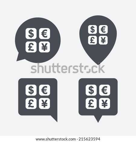 Currency Exchange Sign Icon Currency Converter Stock Vector