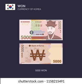 Currency of South Korea. Flat vector illustration of korean five thousand won.