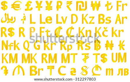 Currency Symbols Symbols World Currencies Set Stock Vector Royalty