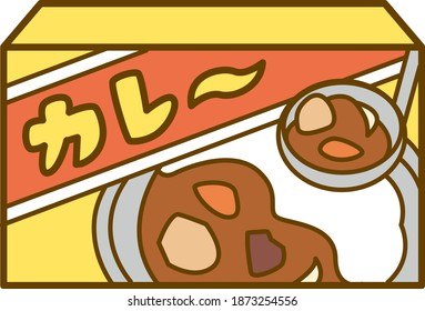 Curry roux Japanese package illustration