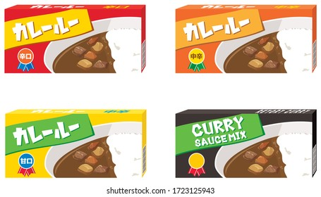 """Curry sauce mix. """"Japanese: Curry roux"""""""
