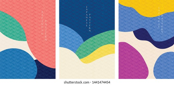 Curve background with Japanese wave pattern vector. Geometric template.