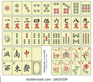 picture about Mahjong Cards Printable named Mahjong Tiles Shots, Inventory Pics Vectors Shutterstock