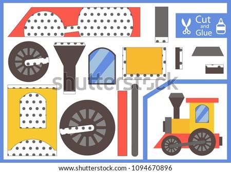 Cut Glue Paper Train Children Craft Stock Vector Royalty Free