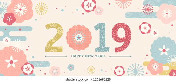 Cute 2019 Japan new year banner with flat design flowers