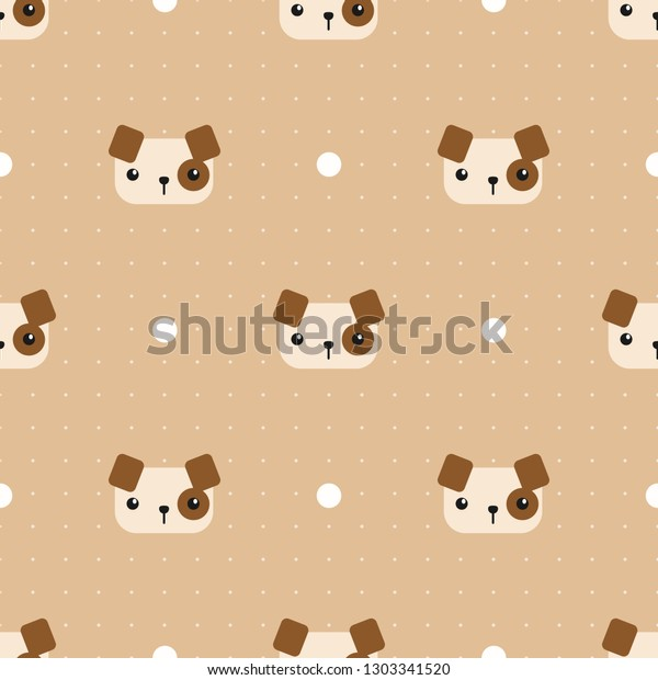 Cute Adorable Kawaii Brown Dog Puppy Stock Vector Royalty
