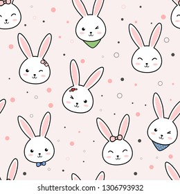 Cute Adorable Kawaii Rabbit Bunny Head Stock Vector Royalty Free