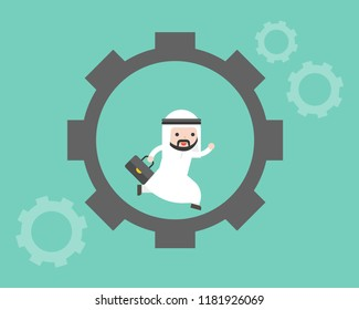 Cute Arab Businessman Running In Cogwheel Flat Design Business Situation Daily Routine Concept