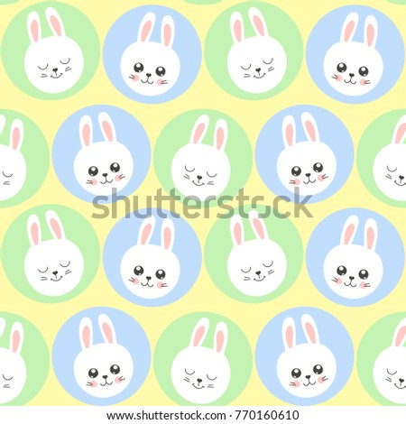 cbe3464b3e1e Cute baby pattern with little bunny. Cartoon animal kids print vector  seamless. Funny background for spring card, easter egg hunt party invite,  ...