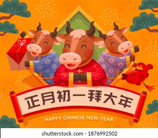 Cute bulls poking out from spring couplet with red scroll decorated below. Concept of Chinese new year zodiac sign ox. Translation: Visiting friends or relatives on January 1st