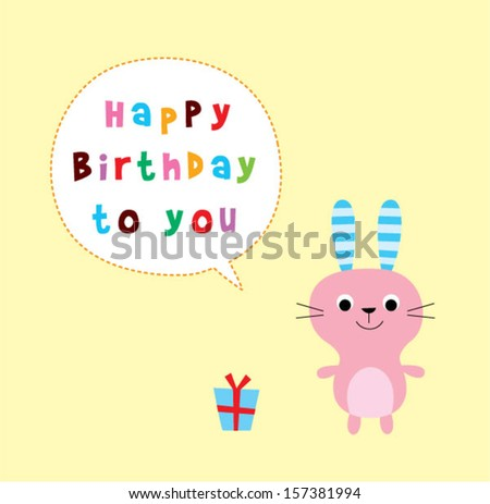 Cute Bunny Birthday Greeting Card Stock Vector Royalty Free