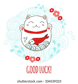 Cute card with white cat toy, bringing luck and prosperity, Maneki Neko. At the seal on his stomach depicts the carp symbolizes luck and prosperity.