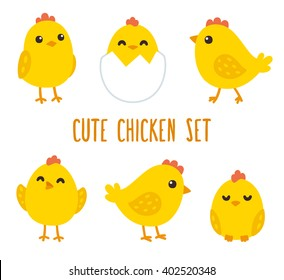 Cute cartoon chicken set. Funny yellow chickens in different poses, vector illustration.