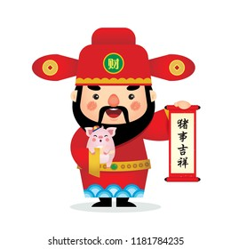 Cute cartoon chinese God of Wealth holding pig & scroll isolated on white. 2019 chinese new year elements. (translation: May you good luck & everything goes well in the year of pig).