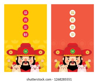 Cute cartoon chinese God of Wealth and piggy. 2019 year of the pig vector illustration (translation: Gong xi fa cai and happy prosperous new year)