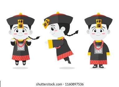 Cute cartoon Chinese hopping vampire, Vector Illustration
