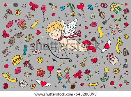 Cute Cartoon Cupid Valentines Day Pattern Stock Vector Royalty Free