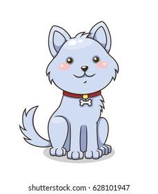Cute cartoon dog with collar. Vector illustration