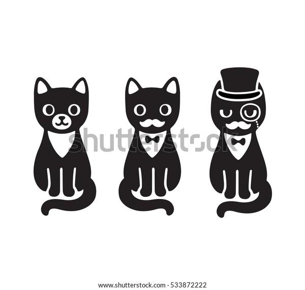 Cute Cartoon Drawing Black White Tuxedo Stock Vector Royalty Free 533872222