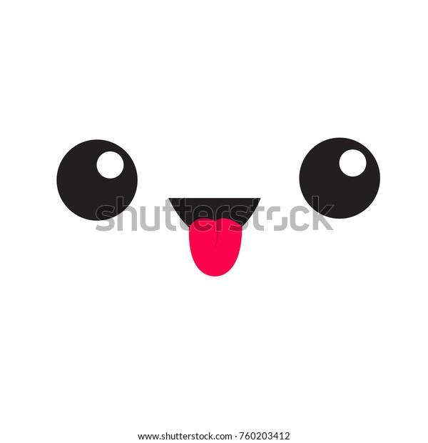 Cute Cartoon Funny Kawaii Face Head Stock Vector (Royalty Free