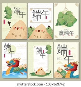 cute cartoon holiday card and dragon boat festival in the chinese word posters