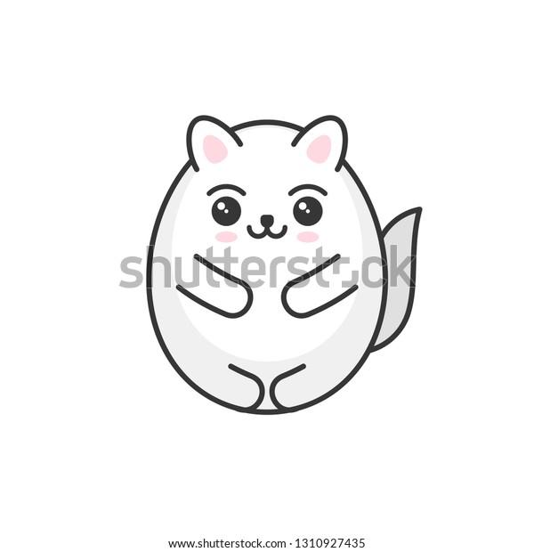 Cute Cartoon Kawaii White Cat On Stock Vector Royalty Free