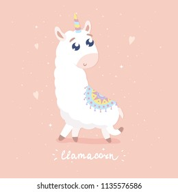 Cute cartoon llamacorn vector illustration. Flat design.