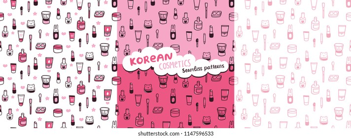 Cute cartoon make up collection. Korean cosmeticts funny illustration. Cream, lotion, gel, nail polish, eye shadow, perfume, lip stick, pencil. Seamless pattern for fabric, wallpaper, background.
