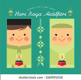 Cute cartoon muslim boy & girl with ketupat, pelita (oil lamp) in flat vector design. Hari Raya Aidilfitri template design for label, tag, bookmark or greeting card. (translation: Happy Fasting Day)