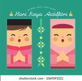 Cute cartoon muslim boy & girl with ketupat (rice dumpling) in flat vector design. Hari Raya Aidilfitri template design for label, tag, bookmark or greeting card. (translation: Happy Fasting Day)
