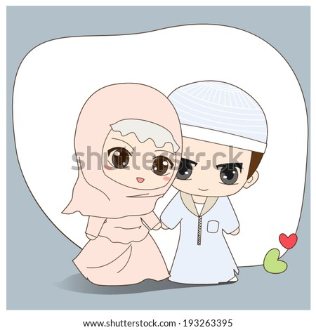 Cute Cartoon Muslim Couple Wedding Costume