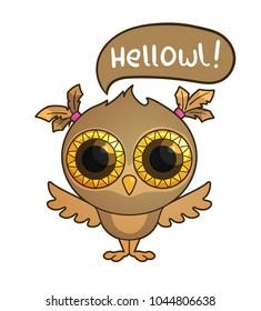 Cartoon Animals Funny Sayings Stock Vectors, Images & Vector Art |  Shutterstock